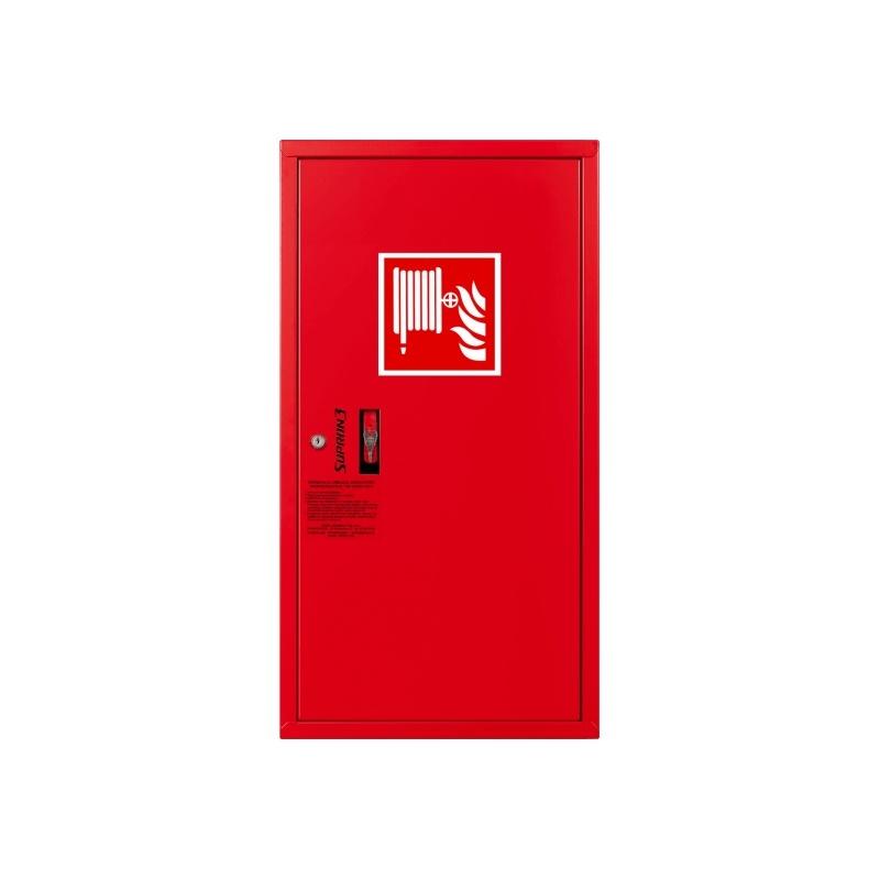 Hydrant wewnętrzny zawieszany HW33-ZB-20/30